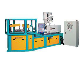 2004 Newly Released Machine: One Stage Injection Blow Molding Machine