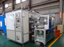 FS-55HDSO -single layers machine combine leaking and weight tester ( new exhibition stock machine in FUllSHINE)