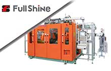 Single die head & Double station & View stripe unit for making 4L+ Extrusion Blow Molding Machine