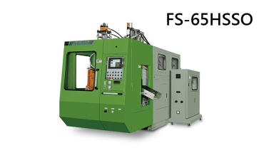 Automatic Blow Molding machine H Series