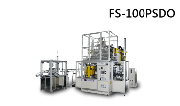 Automatic Blow Molding machine P Series